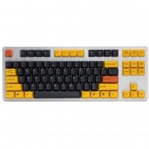 Tai-Hao Yellow Submarine ABS Double shot keycap set