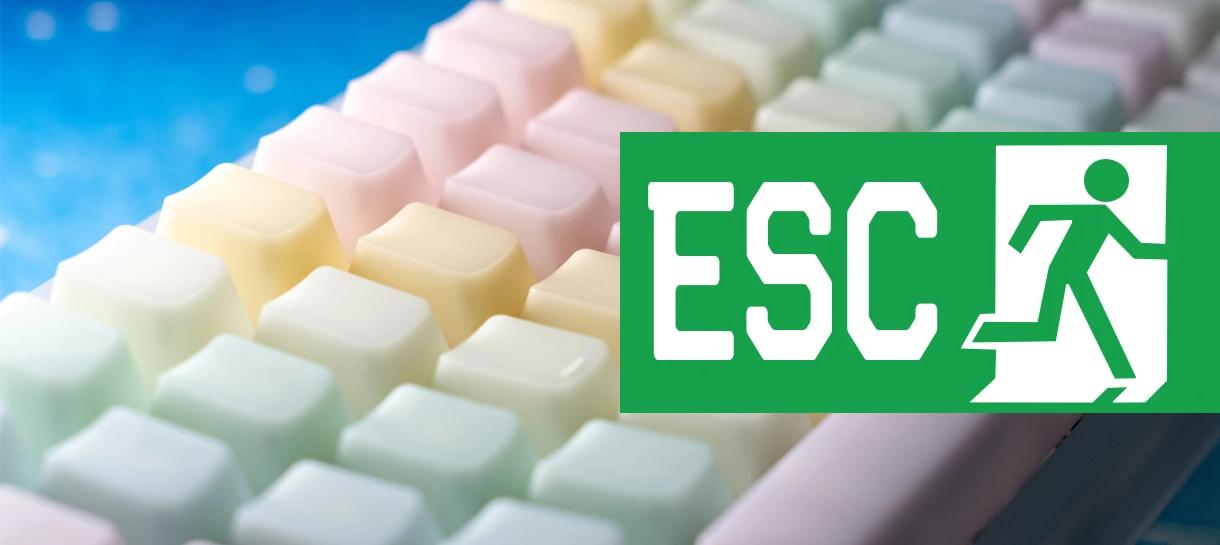 エスケープキーボード(EscapeKeyboard)